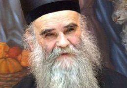 Митрополит Амфилохије уручио донацију Светоуспенској свјатогорској лаври у Доњецку