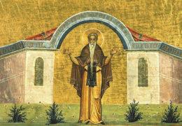 Преподобный Евфимий Великий