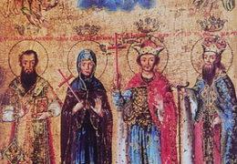 Свети Максим, архиепископ влахозапланински