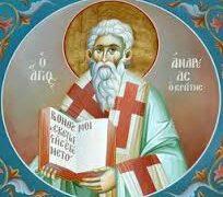 Велики канон Светог Андрије Критског