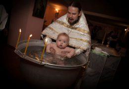 Несмешно крштење