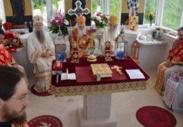 У манастиру Острогу прослављен празник Светог Василија Острошког