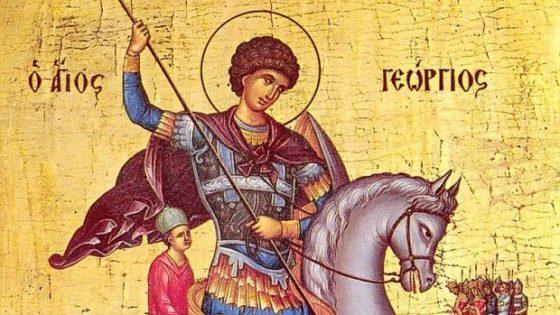 Свети великомученик Георгије – Ђурђевдан