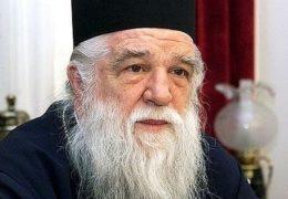 Грчки митрополит: Међународни геј лоби ради на измени човечанства