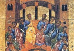 PENTECOSTÉS –  DÍA DE LA SANTÍSIMA TRINIDAD  DESCENSO DEL ESPÍRITU SANTO SOBRE LOS APÓSTOLES