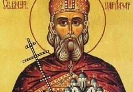 Justo Lázaro, Príncipe de Serbia