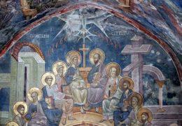Свети Дух Цркве и дух овога света