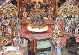 Память святых отцов IV Вселенского Собора