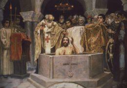 Святой князь Владимир – креститель русских