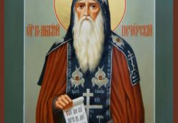 San Antonio de la Cuevas de Kiev
