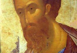 Свети апостол Павле