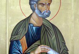 Свети апостол Петар – Петровдан