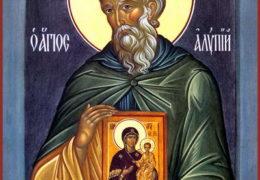Свети преподобни Алимпије, иконописац печерски