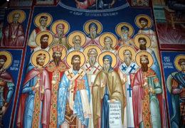 Сабор светих просветитеља и учитеља српских