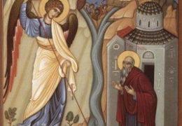 Воспоминание чуда святого Архистратига Михаила в Хонех