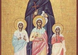 Светe мученице Вера, Нада, Љубав и мајка им Софија