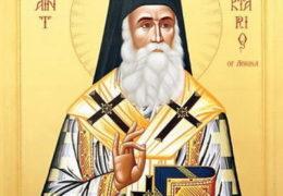 Святитель Нектарий Эгинский: поношения и клевету претерпевший