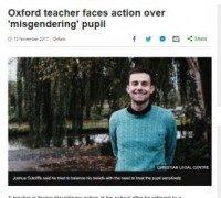 В Англии учителя-христианина уволили за фразу «Молодцы, девочки»