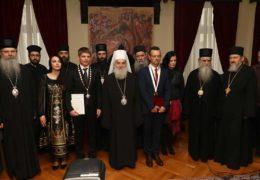 Висока црквена признања пријатељима српског народа