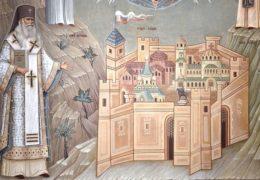 Св.Серафим (Соболев), архиеп. Богучарский
