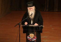 В Русском доме в Белграде прошла презентация «Летописи нового косовского распятия»