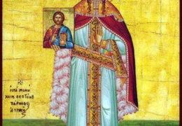 Праведная царица греческая Феодора