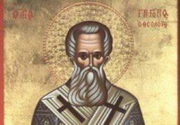 San Gregorio Nacianceno el Teólogo