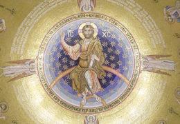 Представљен мозаик у куполи храма Светог Саве на Врачару: Још један симбол братства српског и руског народа