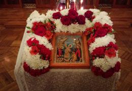 Страстная седмица и Пасха в русско-сербском приходе Св.Николая Сербского в Сантьяго, Чили