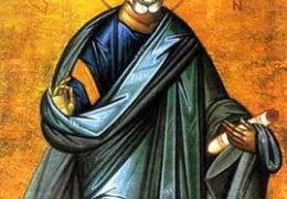Свети апостол Симон Зилот (са акатистом)