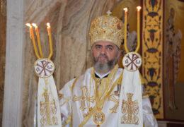 Епископ Кирило упутио изразе саучешћа Митрополиту Тарасију