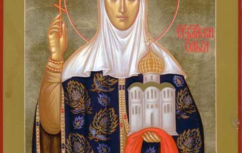 La equiapostólica princesa Santa Olga