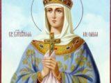 Святая равноапостольная великая княгиня ОЛЬГА, в крещении Елена (+ видео)