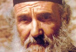 Поводом канонизације светог старца Амфилохија са Патмоса