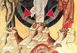 Santa Transfiguración del Señor