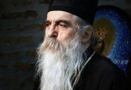 «О неточностях церковного и журналистского слова по вопросу об Украине»
