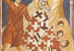 Hieromártir Bábilas de Antioquía