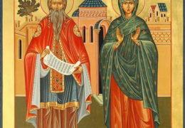 Свети пророк Захарија и Света праведна Јелисавета