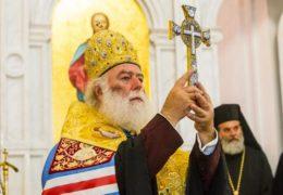 Патријарх Теодор: Останите вјерни Цркви Блажењејшег Онуфрија (ВИДЕО)