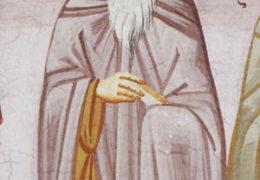 San Pedro el Misericordioso