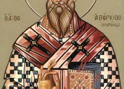 San Abercio Milagroso e Igual a los Apóstoles