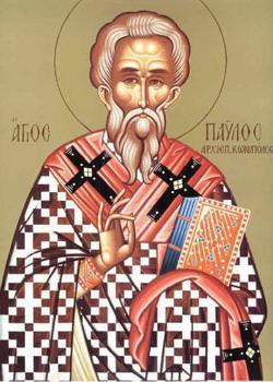 San Pablo el Confesor, patriarca de Constantinopla