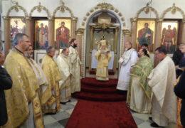 Прослава 100 – годишњице присуства православне цркве Антиохијског патријархата у Чилеу