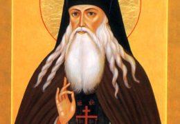 Творец «Добротолюбия»: 28 ноября – память преподобного Паисия (Величковского)