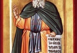 San Sabas el Consagrado