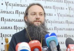 Перешли в раскол: В УПЦ прокомментировали участие иерархов в «Соборе»