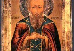 Venerable Pablo de Tebas