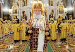 Патријарх Иринеј са посланством Српске Цркве у Москви