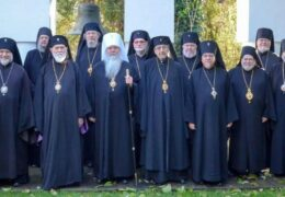 Carta archpastoral del Santo Sínodo de los obispos de la Iglesia ortodoxa en América sobre la situación de la Iglesia en Ucrania
