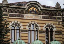 Holy Synod of the Bulgarian Orthodox Church